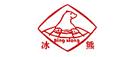 Bing Xiong