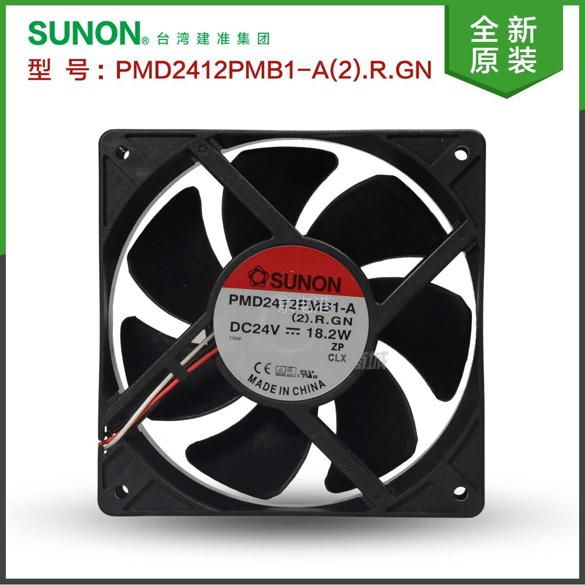 SUNON建准 PMD2412PMB1-A(2).R.GN 24V 3线 直流风扇 变频器风扇