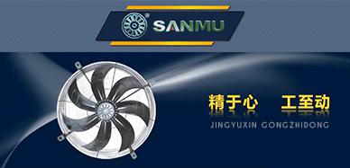 SANMU旗舰店
