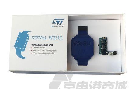 STMicroelectronics 射频开发套件 STEVAL-WESU1