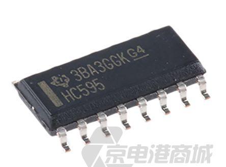 Texas Instruments 8位 串行至串行/并行 移位寄存器 SN74HC595DR, 单向, 2 - 6 V电源, 16引脚