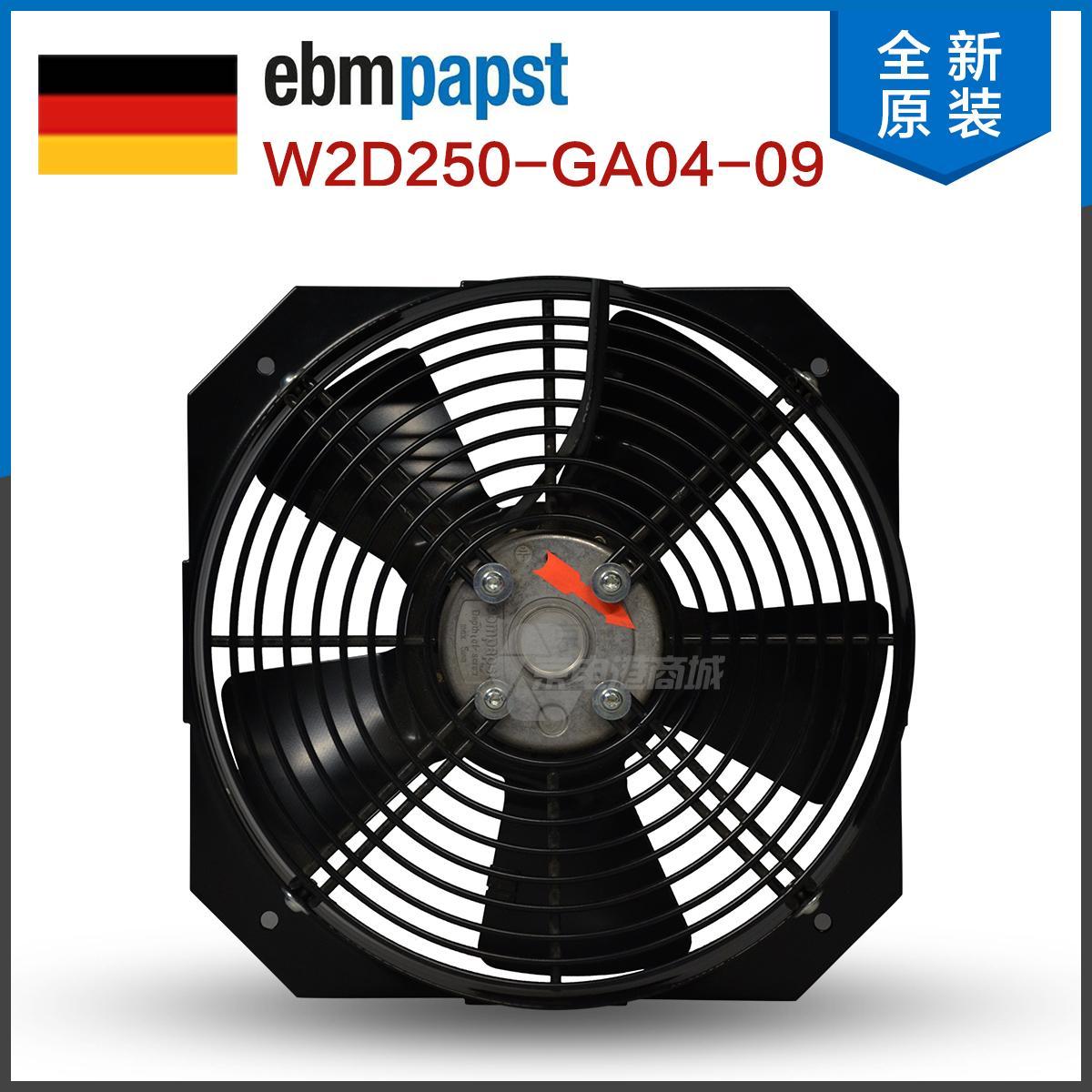ebm-papst W2D250-GA04-09 φ250mm Axial flow fan