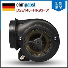 现货 D2E146-HR93-01 全新德国原装进口 ebmpapst DIY净化推荐