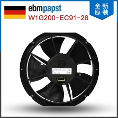 ebm-papst 冷凝风扇 EC axial fans W1G200-EC91-28 230VAC 32W 0.25A φ200mm EC axial fan - HyBlade