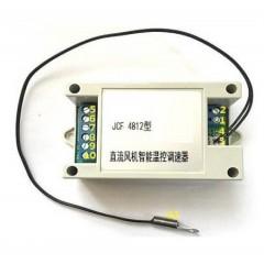 Cofan JCF-4812 工业级智能温控  48V风机温控调速器 PWM控制 支持4路 OD端口报警